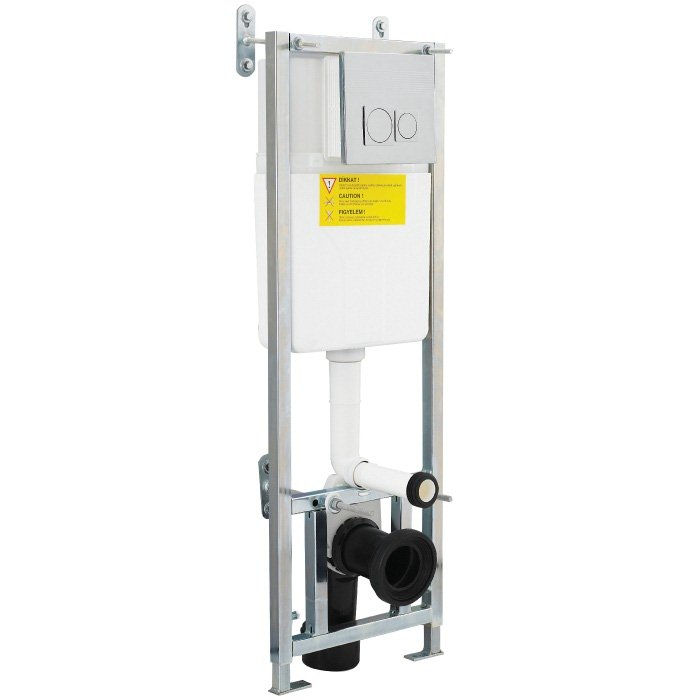 Dual Flush Concealed WC Cistern with Wall Hung Frame - BHS-Home ...
